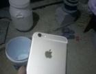 苹果6没钱用急卖