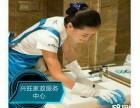 白银兴旺家政公司 专业擦玻璃搞卫生 细心周到 安全专业
