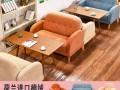 咖啡厅布艺沙发组合休闲洽谈西餐厅棉绒沙发奶茶店甜品店实木茶几
