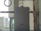 玻璃割圆【油烟机 燃气热水器】玻璃割方【换气扇】