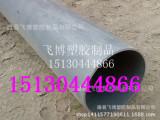 专业生产pvc排水管280,建筑排水管材,优质pvc排水管