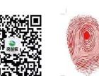 山东房管家专业检测及治理甲醛