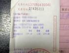 九成新海信BCD636WT冰箱
