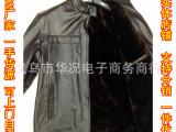 江湖地摊新产品 新皮衣男 男式皮衣男士PU皮衣皮夹克风衣大衣外套