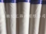 网纱印刷丝网