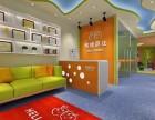 延安哈喽贝比国际早教中心