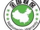 洛阳荣事达洗衣机售后服务一(特约)洛龙区维修客服中心