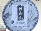 包邮 普洱茶 生茶叶 布朗古树茶2008年357g生饼 云南老字