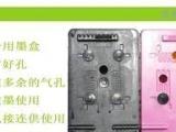 步鲁 惠普HP 901 连供墨盒 HP