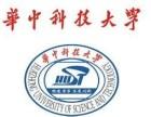 华中科技大学同济医学院成教招生简章