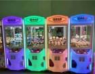 夹娃娃机自动售币机多少钱一台