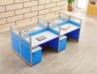 员工工位办公桌新款屏风隔断办公桌保定办公家具定做出售