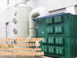 深圳工业废气治理公司,塑胶造粒厂烟气净化,韶关环保废气治理工