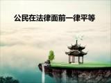 北京征地咨询法律咨询电话