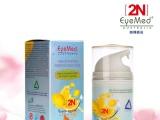 澳洲EyeMed-2N柠檬亮白注氧泡泡面膜~保湿\补水\给氧 三