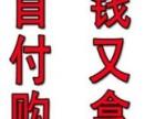 广州哪家车行能做路虎零首付购车