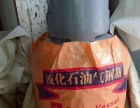 液化气钢瓶