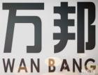 青岛市北区区一般纳税人注册 变更 代理记账
