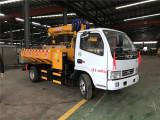 廣州挖掏式管道疏通車價格 3.5方挖掏式管道疏通車多少錢一輛