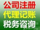 郑州高新区免费工商注册办公司了