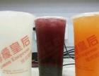全新超好材质塑料杯堪比快乐柠檬质量500ml700
