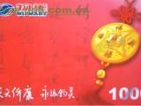 卡回收多少钱 北京几个点回收卡