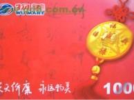 京东卡回收多少钱 北京几个点回收京东卡