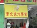 华强北临街商铺新盘急招租36㎡人流量多地理位置绝佳