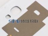 三星N719芯片 三星n7100天线 nfc芯片 NFC天线