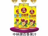 广西中林百香果饮料
