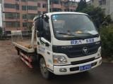 长沙汽车托运-汽车小板运输-汽车救援