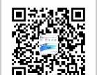 广州写字楼商场学校医院洗手间消毒除臭异味去除