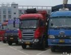 搬家业务、单位搬迁、长短途货运、空调拆装、钢琴搬运