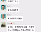 app推广零投资赚钱项目月薪过万