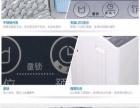 9.9成新TCL 5公斤 全自动波轮洗衣机 模式可调(浅灰色)