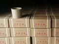 贵州洞藏老坛加盟 名酒