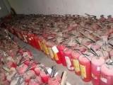 广州天河区干粉灭火器回收电话