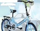 20英寸折疊自行車,變速自行車