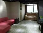 欧风街 橘子公寓 1室 2厅 挑高式可商住可短租价可商橘子公寓