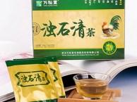 浊石清茶批发扬中哪里有买卖呢价格多少钱
