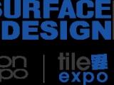 2020 上海国际地面墙面材料铺装及设计展览会