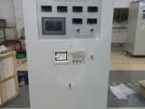 变频器通风控制柜设计