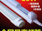 t5ledt5日光灯 T8灯管支架 一体化LED灯管 日光灯全套无暗区