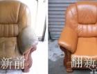 洛阳专业沙发清洗