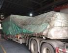 成都至惠州物流货运专线 返程包车 大件设备运输