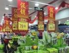 9700平米大型综合购物超市因资金周转不开现白菜价转让