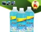 冬季玻璃水、洗车液、车用空调冷媒.尿素溶液厂家直销