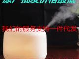 增湿器 超声波香薰机 空调加湿器  空气净化香薰机 香薰机空气净