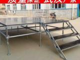 钢铁雷亚架舞台桁架武汉玻璃舞台厂家直销拼装演出活动