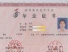 学历教育:南京财经大学自考报名,就在黄山今日教育